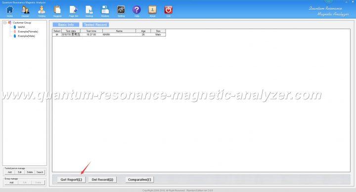 quantum resonance magnetic analyzer (14)