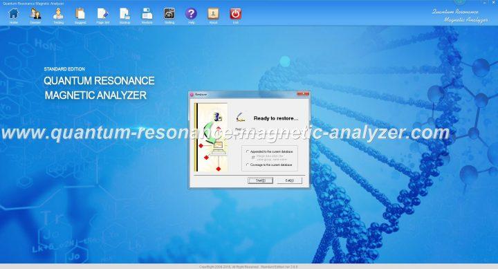 quantum resonance magnetic analyzer (24)