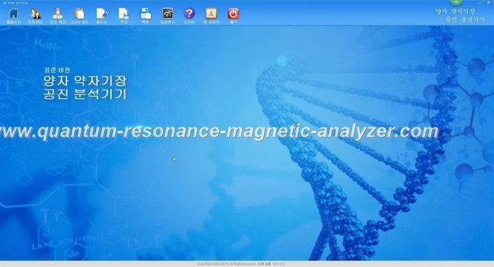 how to use the 양자 약 자기장 공진 분석기기 Korean version Quantum Resonance Magnetic Analyzer (1)