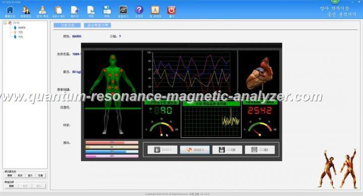 how to use the 양자 약 자기장 공진 분석기기 Korean version Quantum Resonance Magnetic Analyzer (4)