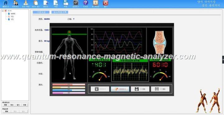how to use the 양자 약 자기장 공진 분석기기 Korean version Quantum Resonance Magnetic Analyzer (8)