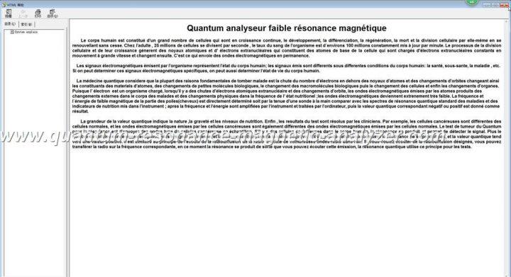 how to use the french version Quantum Resonance Magnetic Analyzer Quantum analyseur faible résonance magnétique (20)