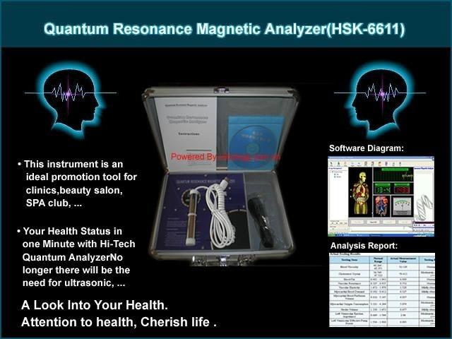 quantum analyser machine