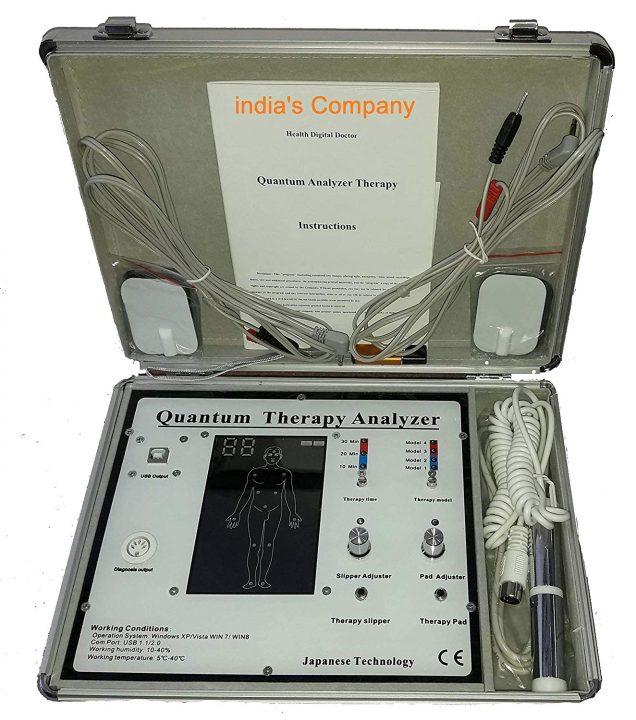 Quantum Magnetic Analyzer Price In India